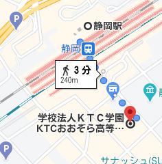 静岡から徒歩3分程度と通いやすい場所に静岡キャンパスがあります