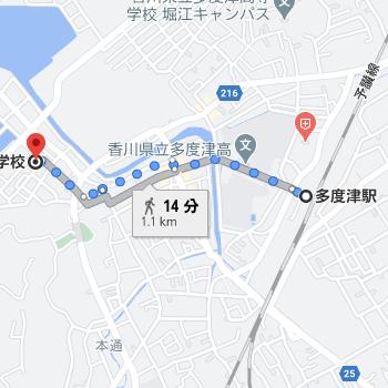 多度津(たどつ)駅から徒歩14分程度の場所に禅林学園高校があります