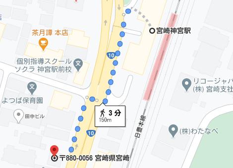 宮崎神宮駅駅からヒューマンキャンパス高校宮崎学習センターまで