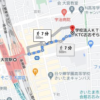 大宮駅から徒歩7分程度と通いやすい場所に大宮キャンパスがあります