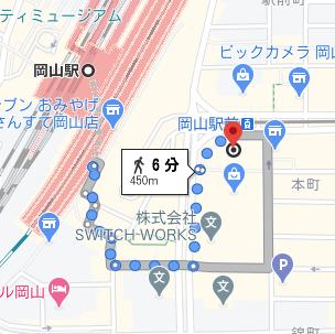 岡山駅から徒歩6分程度の場所にトライ式高等学院の岡山キャンパスがあります