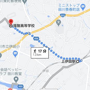 上伊田(かみいた)駅から徒歩17分程度の場所に福智高校があります