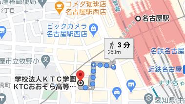 名古屋駅から徒歩3分程度と通いやすい場所に名古屋キャンパスがあります