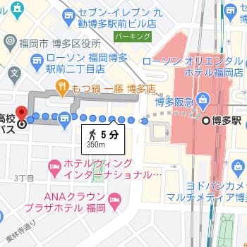 博多駅から徒歩5分程度の場所に一ツ葉高校があります