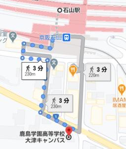 石山駅から徒歩3分程度の場所に鹿島学園の大津キャンパスがあります