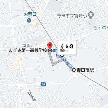 野田市(のだし)駅から徒歩6分程度の場所にあずさ第一高校があります