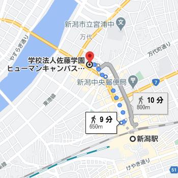 新潟駅から徒歩9分程度の場所にヒューマンキャンパス高校の新潟学習センターがあります