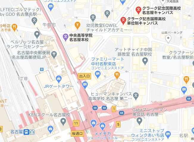 名古屋駅から徒歩4分程度の場所にクラーク高校の名古屋キャンパスと単位制キャンパスがあります