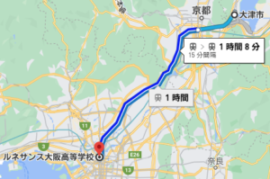 滋賀県からはルネサンス大阪高校が行きやすいです。大津京駅から電車で1時間弱で到着します
