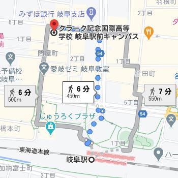 岐阜駅から徒歩6分程度の場所にクラーク高校の岐阜駅前キャンパスがあります