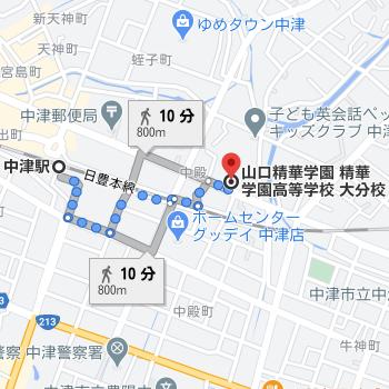 中津駅から徒歩10分程度の場所に大分校があります