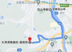 石山駅からバスで14分程度の場所に大津清陵高校があります