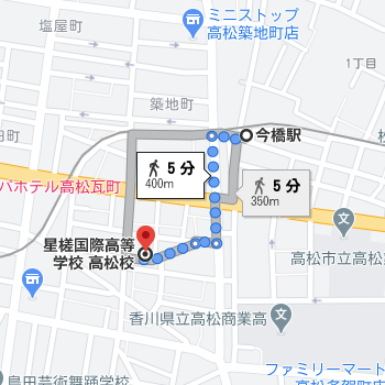今橋駅から徒歩5分程度の場所に高松学習センターがあります