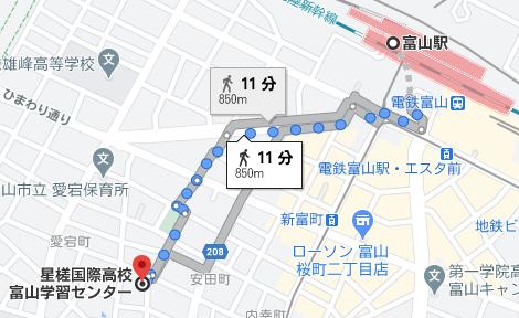 富山駅から星槎国際高校富山学習センターまで