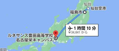 福島県内にルネ高のキャンパスがないため茨城県大子町の本校(または大阪or愛知県豊田市)に年1回集中スクーリングに行く必要があります