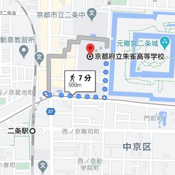 二条駅から徒歩7分程度の場所に朱雀高校があります