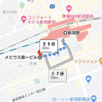 新潟駅から徒歩5分程度の場所に新潟学習センターがあります