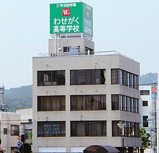 大田キャンパスの校舎