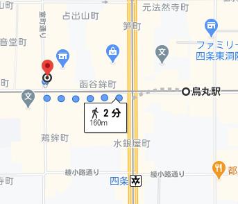 鳥丸駅から徒歩2分程度の場所に青山ビューティー高等部があります