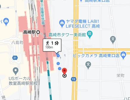 高崎駅からへ徒歩1分程度と通いやすい場所に第一学院高校の高崎キャンパスがあります