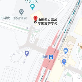 山形駅の目の前に霞城高校があります