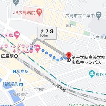 広島駅から徒歩7分程度の場所に第一学院高校の広島キャンパスがあります