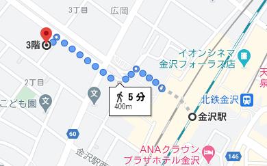 金沢駅か鹿島高校・金沢KG学院まで