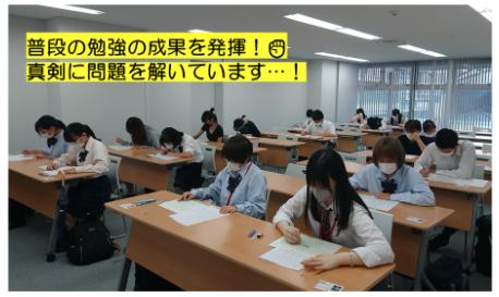 高崎キャンパスのテストの様子