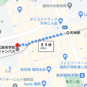 天神駅から徒歩5分程度の場所にトライ式高等学院の福岡キャンパスがあります