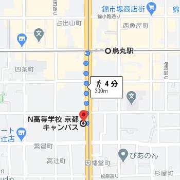 京都駅からへ徒歩4分程度の場所にN高の京都キャンパスがあります