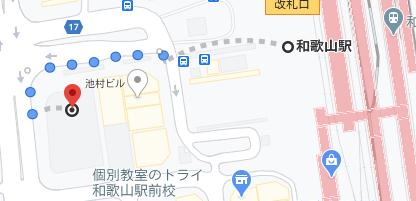 和歌山駅から徒歩2分程度の場所に和歌山KG高等学院があります