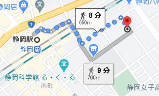 静岡駅から徒歩8分程度の場所にクラーク高校の静岡キャンパスがあります