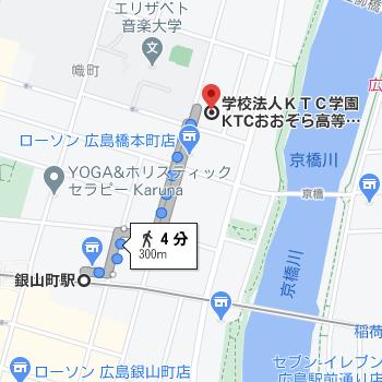 銀山町(かなやまちょう)駅から徒歩4分程度と通いやすい場所に広島キャンパスがあります
