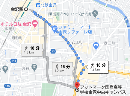 金沢駅から金沢中央キャンパスまで