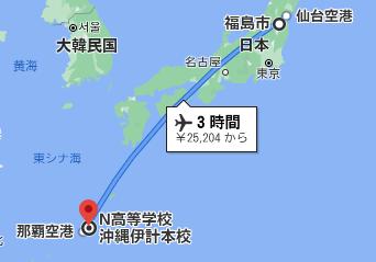 福島県内にN高のキャンパスがないため、毎年1回沖縄本校への集中スクーリングに通う必要があります