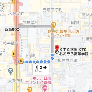 四条駅から徒歩2分程度と通いやすい場所に京都キャンパスがあります
