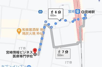 宮崎駅からクラーク記念国際高校宮崎キャンパスまで