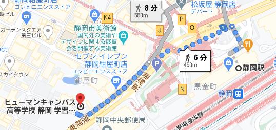 静岡駅から徒歩6分程度の場所に静岡学習センターがあります