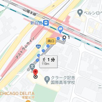 新白島(しんはくしま)駅から徒歩1分程度の場所にクラーク高校の広島キャンパスがあります