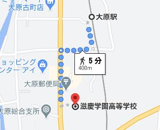 大原駅から徒歩5分程度の場所に滋慶学園高校があります