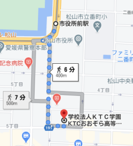 市役所前駅から徒歩6分程度の場所にKTCの松山キャンパスがあります