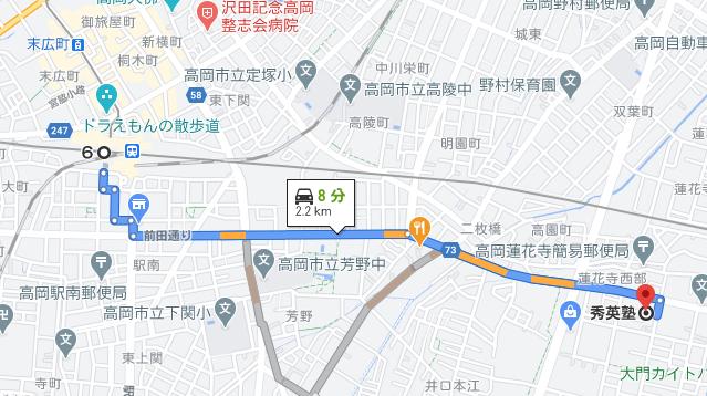 高岡駅から日本航空高校高岡キャンパスまで
