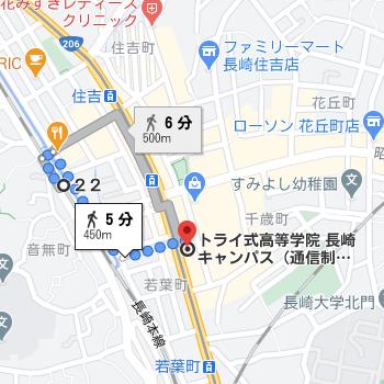 西浦上駅から徒歩5分程度の場所にトライ式高等学院の長崎キャンパスがあります