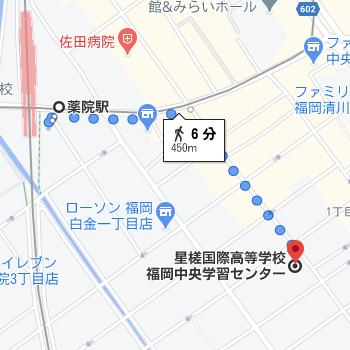 薬院駅から徒歩6分程度の場所に福岡中央学習センターがあります