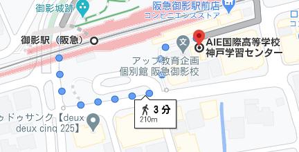 御影駅から徒歩3分程度の場所に神戸学習センターがあります