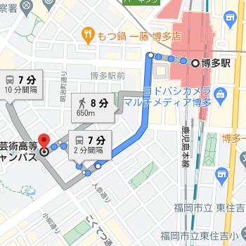 博多駅から徒歩7分程度の場所に北海道芸術高校の福岡サテライトキャンパスがあります