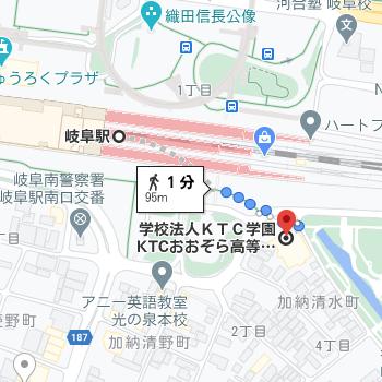 岐阜駅から徒歩1分と通いやすい場所に岐阜キャンパスがあります