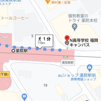 薬院駅からへ徒歩1分の場所にN高の福岡キャンパスがあります