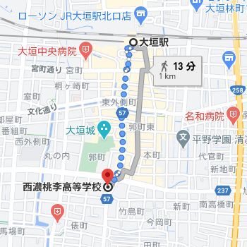 大垣駅から徒歩13分程度の場所に西濃桃李高校があります