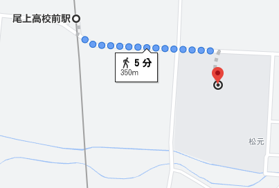 尾上高校前駅から徒歩5分程度の場所に尾上高校があります